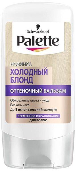 Palette оттеночный бальзам для волос Холодный блонд