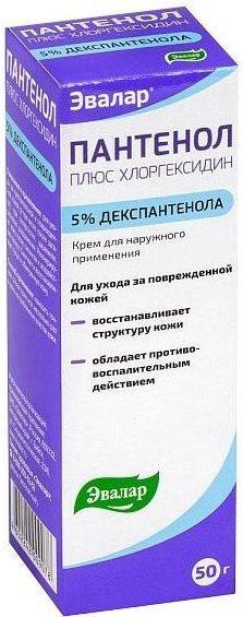 Пантенол плюс хлоргексидин крем 5% туба 50г
