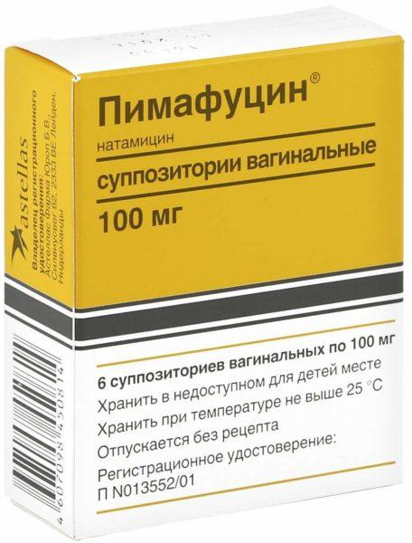 Пимафуцин супп. ваг. 100мг №6