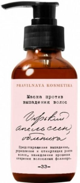 PRAVILNAYA KOSMETIKA Горький апельсин и облепиха (1)