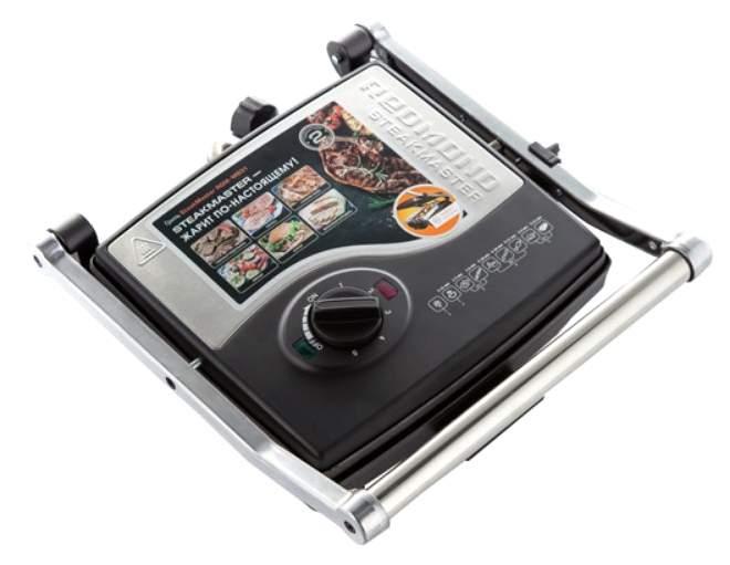 REDMOND SteakMaster RGM-M801