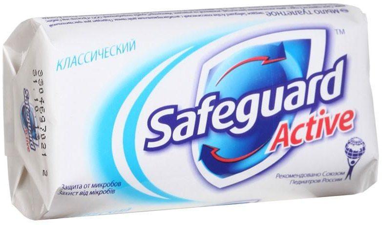 Safeguard Классическое