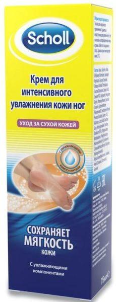 Scholl Крем для интенсивного увлажнения кожи