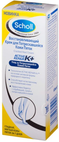 Scholl Крем Active repair K+