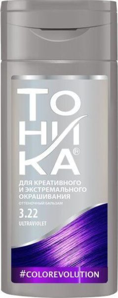 Тоника Colorevolution 3.22 неоновый фиолетовый