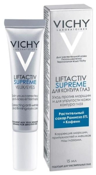 Vichy Подтягивающий LIFTACTIV EYES SUPREME