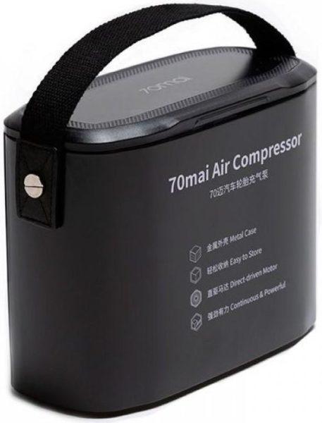 Xiaomi Air Compressor