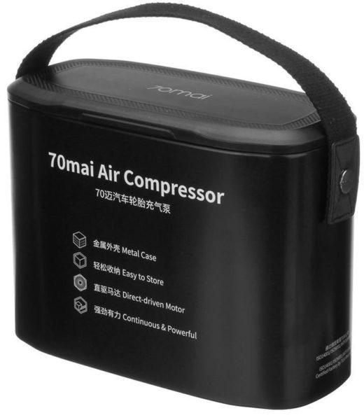 Xiaomi Air Compressor Lite