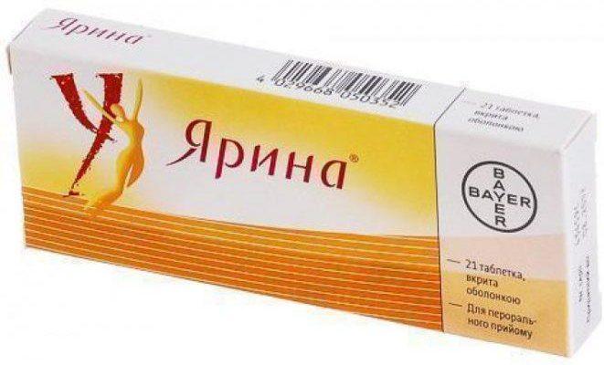 Ярина таб. п о плен. №21