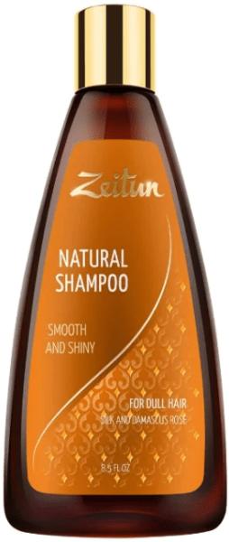 Zeitun Natural Smooth And Shiny