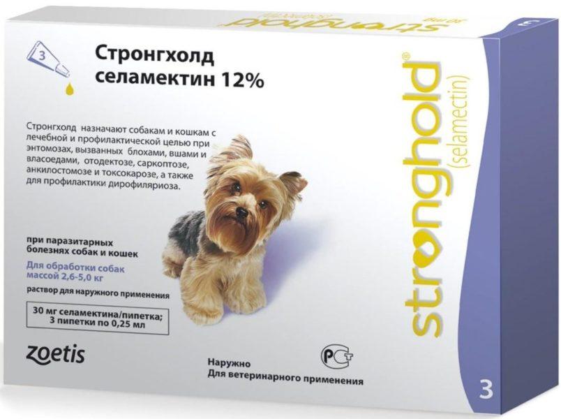 Zoetis (Pfizer) от 2,6 до 5 кг